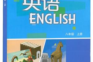 沪教牛津版初二八年级英语上册课本同步辅导全套视频课程42集百度云网盘下载观看
