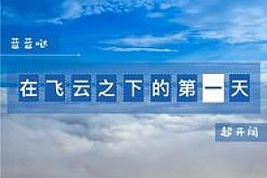 通用版高三英语寒假系统补习辅导网课教学视频百度云网盘下载