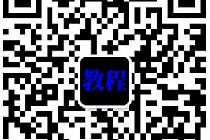 成都中医药大学魏绍斌中医妇科学46讲教学视频百度云网盘下载学习中医妇科学视频教程