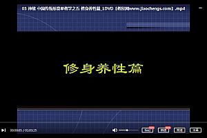 孙绪中国传统形意拳教学6DVD健身养生武术视频课程百度云网盘下载学习