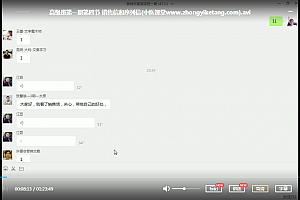 魏江文案班初中高级班视频教程营销密码引流如何获得粉丝广告文案写作原理与流程百度云网盘