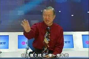 曾仕强大全合集曾仕强中国式管理易经的智慧领导的沟通艺术视频课程合集百度云网盘下载学习