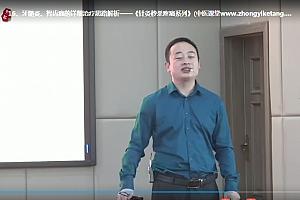 刘长青元气针灸问道三十六病第二期视频课程18讲百度云网盘下载学习中医针灸教程